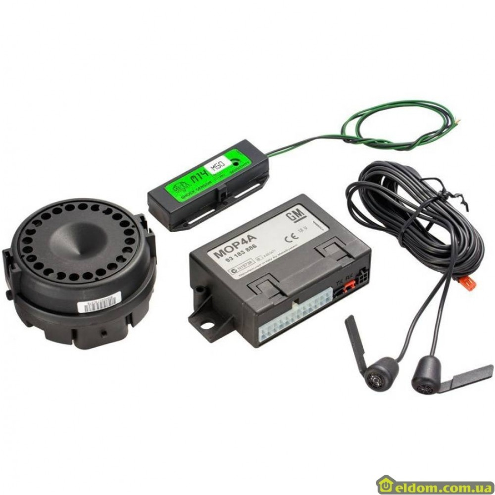 MetaSystem MFD2 P6480Q2