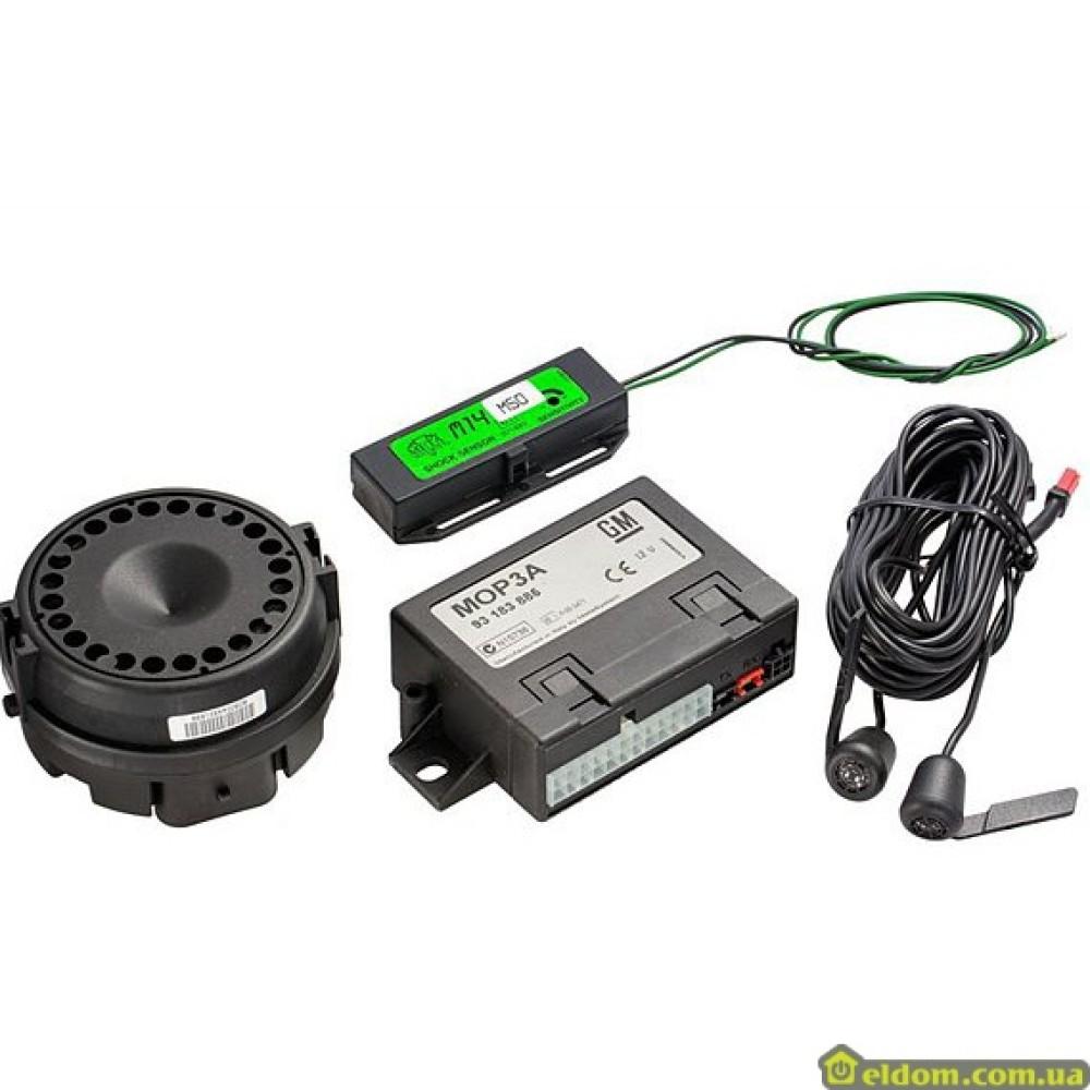 MetaSystem MFD1 P6480K42