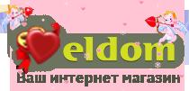 Элдом - Ваш интернет магазин
